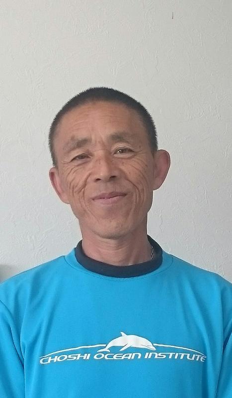 銚子海洋研究所の「宮内幸雄」さん