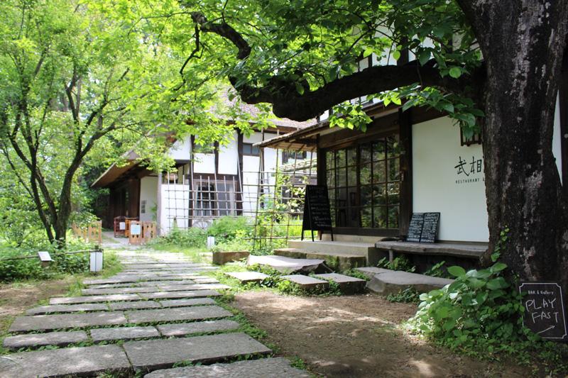 旧白洲邸 レストラン&カフェ「武相荘」