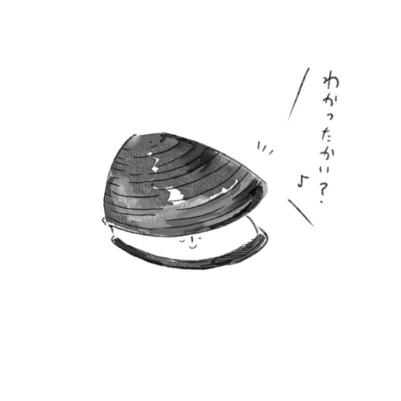 写真&イラスト協力:じゅえき太郎